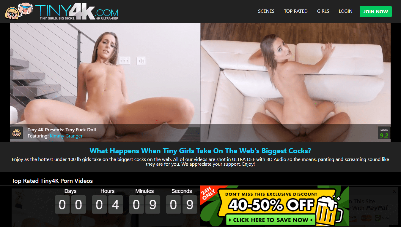 Iggy Azalea Sex Tape porno vidéo